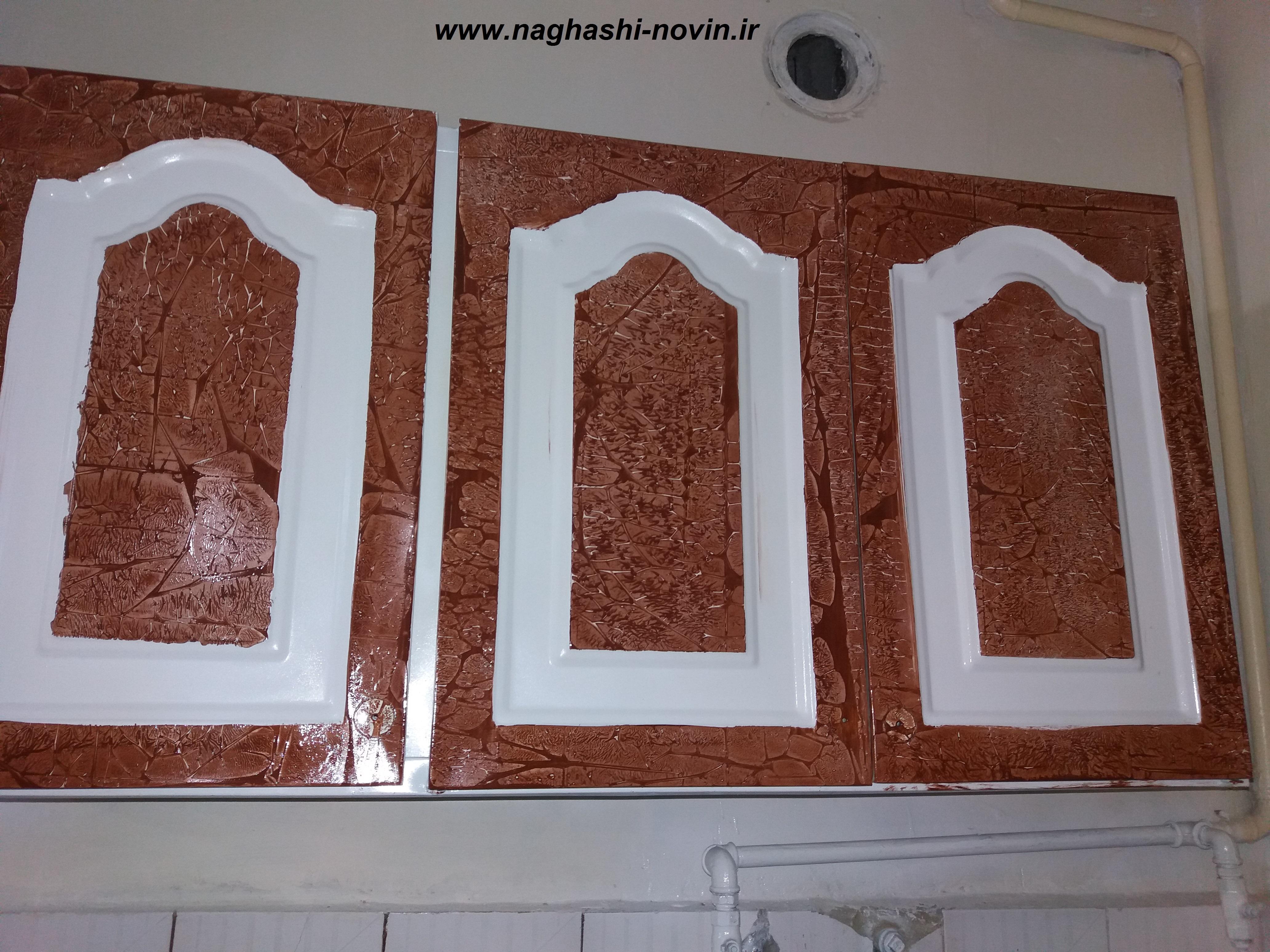 نقاشی ساختمان  رحیمی فرد