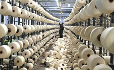 کاربرد الیاف پنبه در فرش دستباف
