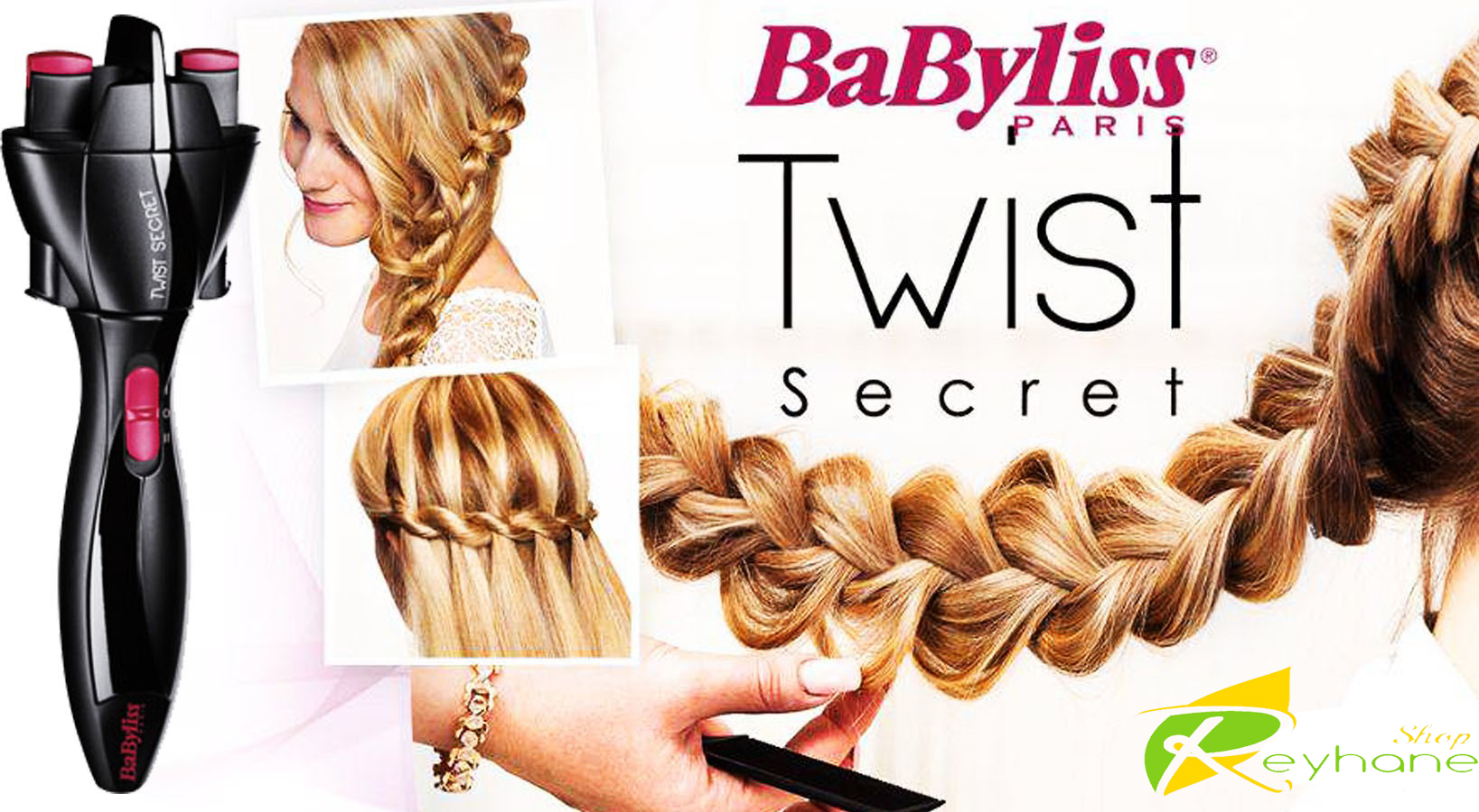 http://s5.picofile.com/file/8287856776/babyliss.jpg