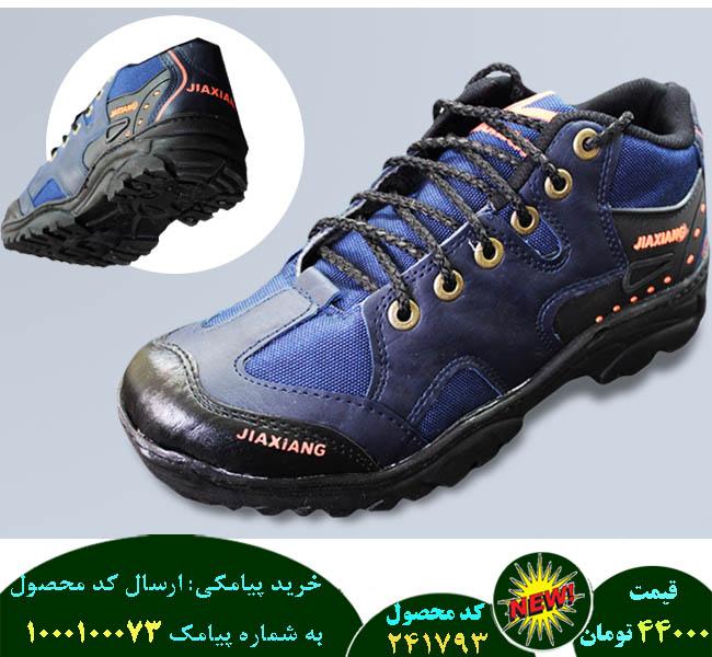 خرید کفش مردانه JIAXIANG (سورمه ای) اصل,خرید اینترنتی کفش مردانه JIAXIANG (سورمه ای) اصل,خرید پستی کفش مردانه JIAXIANG (سورمه ای) اصل,فروش کفش مردانه JIAXIANG (سورمه ای) اصل, فروش کفش مردانه JIAXIANG (سورمه ای), خرید مدل جدید کفش مردانه JIAXIANG (سورمه ای), خرید کفش مردانه JIAXIANG (سورمه ای), خرید اینترنتی کفش مردانه JIAXIANG (سورمه ای), قیمت کفش مردانه JIAXIANG (سورمه ای), مدل کفش مردانه JIAXIANG (سورمه ای), فروشگاه کفش مردانه JIAXIANG (سورمه ای), تخفیف کفش مردانه JIAXIANG (سورمه ای)
