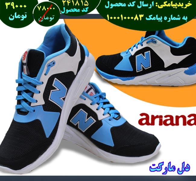 خرید پیامکی کفش اسپرت دخترانه مدل ariana