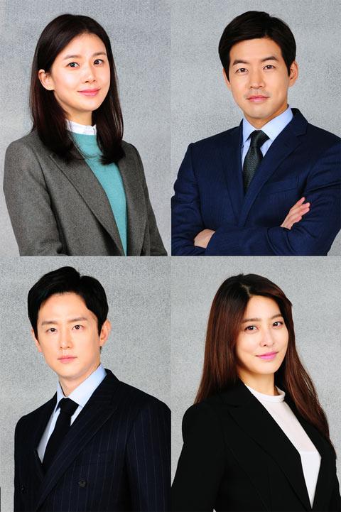 Image result for سریال کره ای زمزمه WHISPER