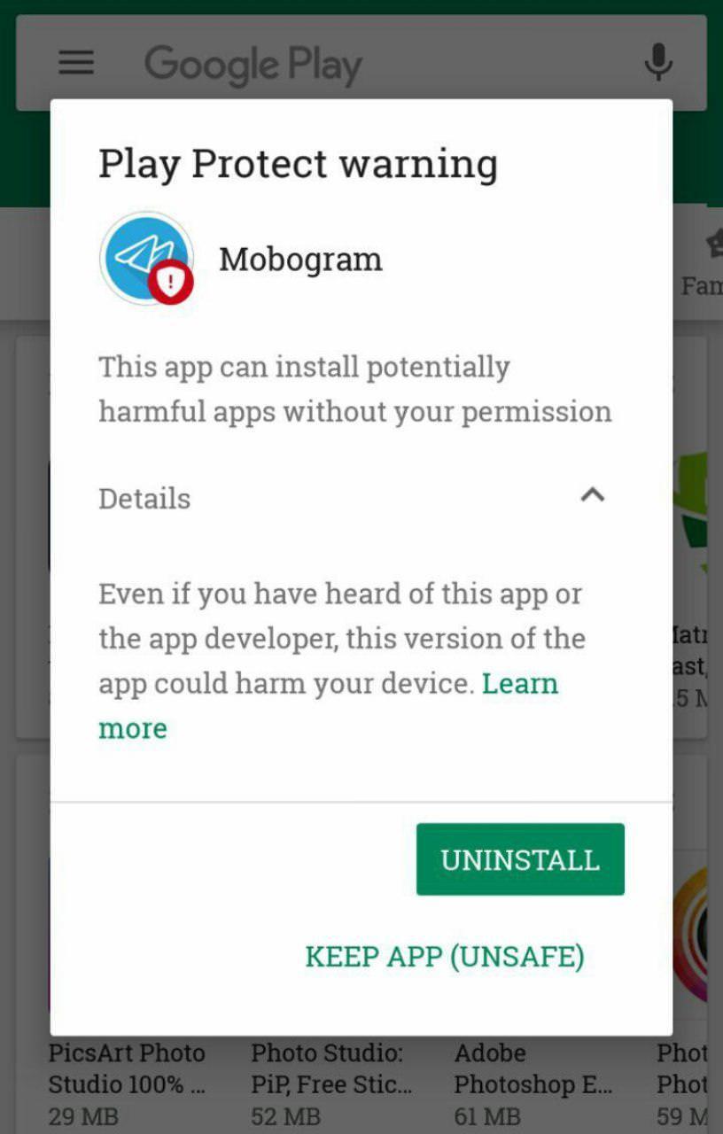 موبوگرام(mobogram)