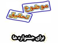http://s5.picofile.com/file/8362381642/619252x300.jpg