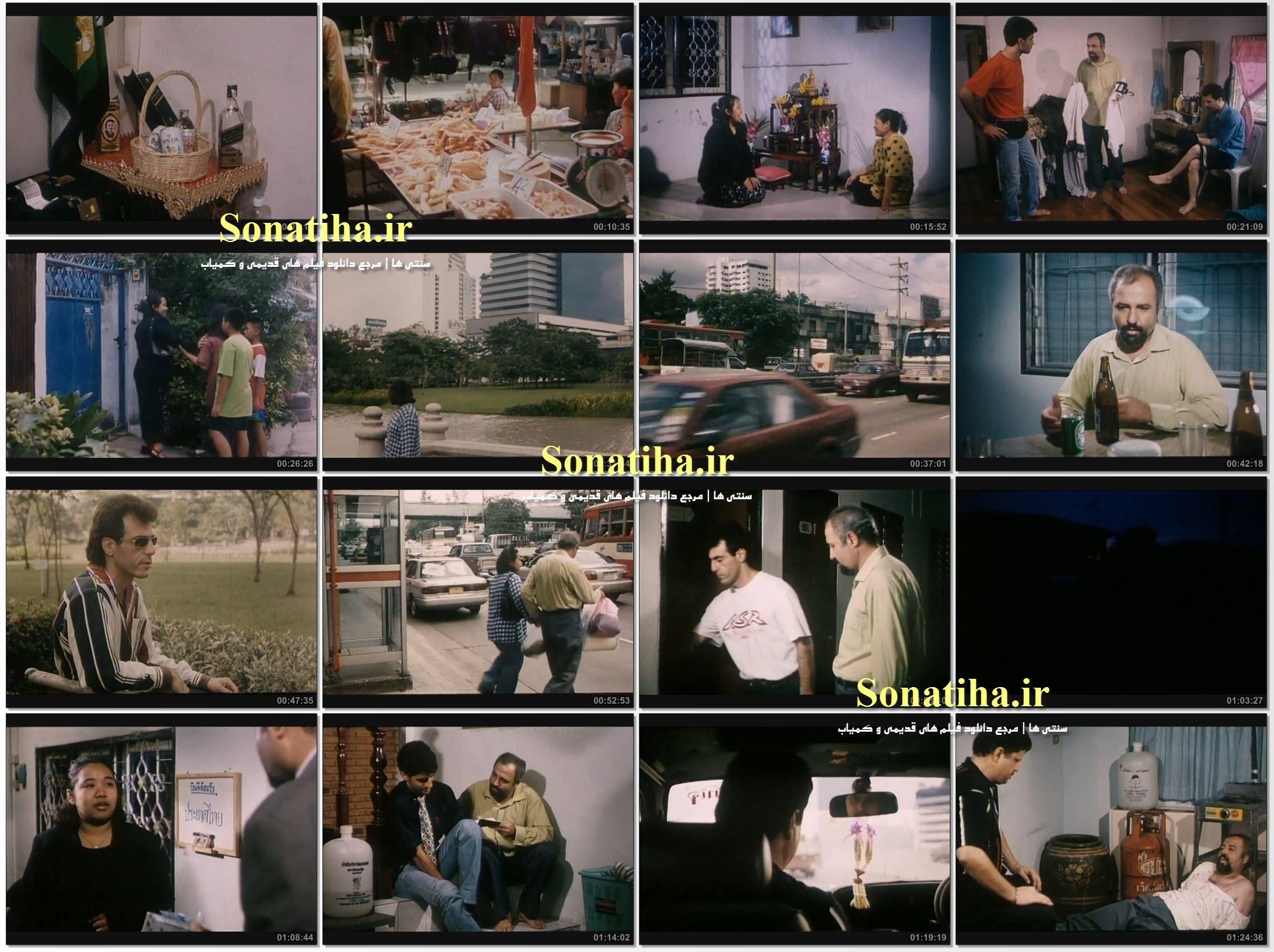 تصاویری از فیلم شبهای روپنگی