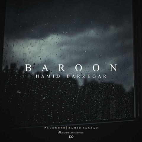 دانلود آهنگ جدید حمید برزگر به نام بارون