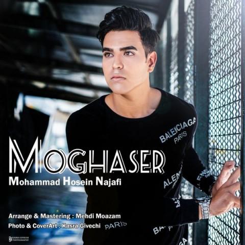 دانلود آهنگ جدید محمد حسین نجفی به نام مقصر