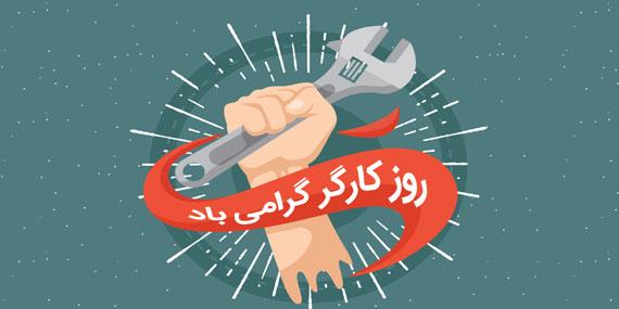❣️نساجی و لیگ برتر: سهمی برای کارگران نساجی