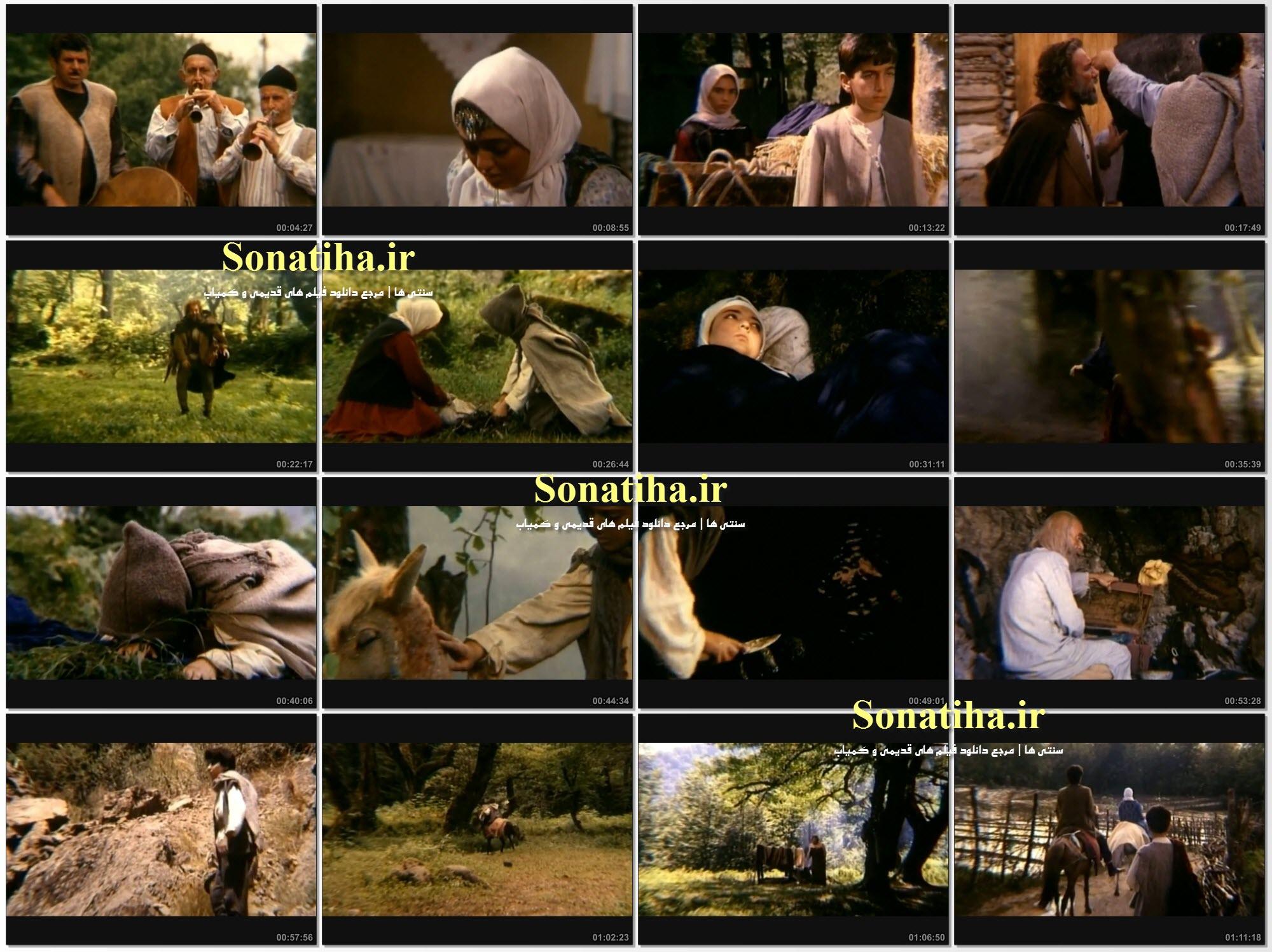تصاویری از فیلم افسانه دو خواهر
