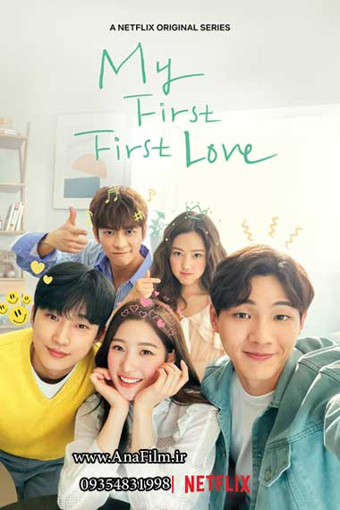 http://s5.picofile.com/file/8363537668/My_First_First_Love_1_2019.jpg