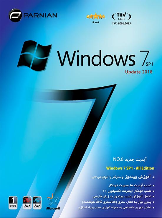 Windows 7 SP1 Update 2018 windows 7 sp1 update 2018 Windows 7 SP1 Update 2018 Windows 7 SP1 Update 2018
