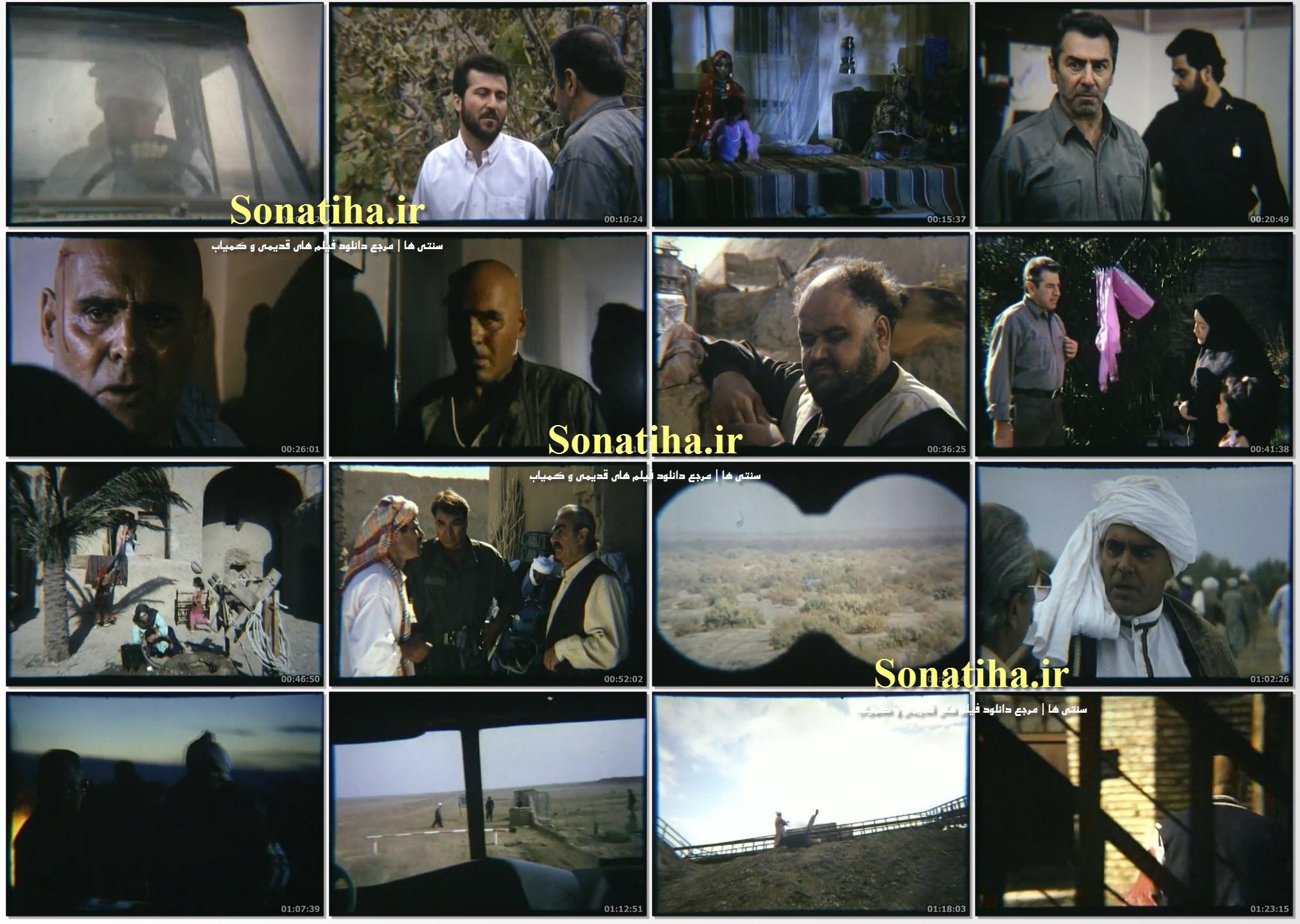 تصاویری از فیلم چشم عقاب