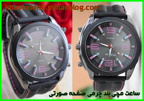 خرید اینترنتی ساعت مشکی پلیس بند چرمی صفحه صورتی