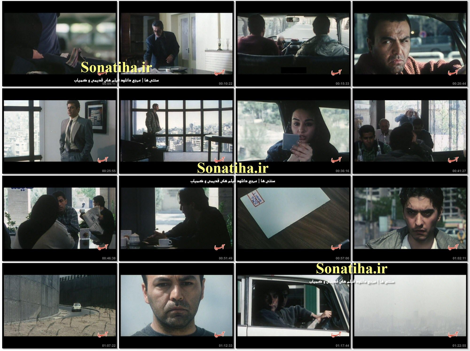 تصاویری از فیلم هفت پرده