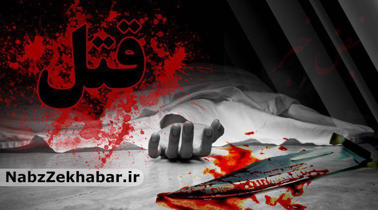 قتل نوعروس به همراه مادر و خواهرش در شیراز