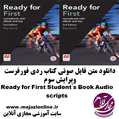 /Ready_for_First_Student_s_Book_Audio_scripts