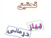 http://s5.picofile.com/file/8364160042/637182x300.jpg