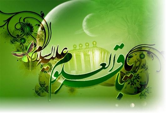 بخشندگی امام باقر علیه السلام