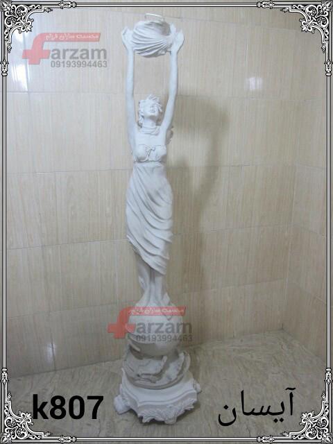 آبنما مجسمه آیسان فایبرگلاس