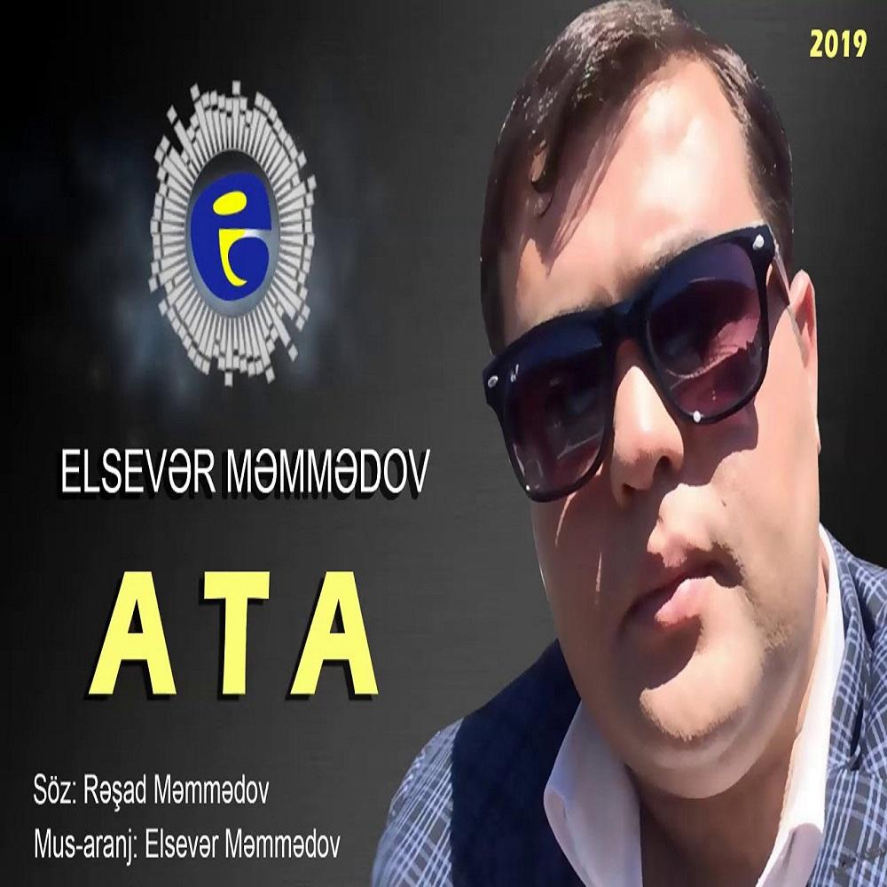 http://s5.picofile.com/file/8369515218/06Elsever_Memmedov_ATA.jpg