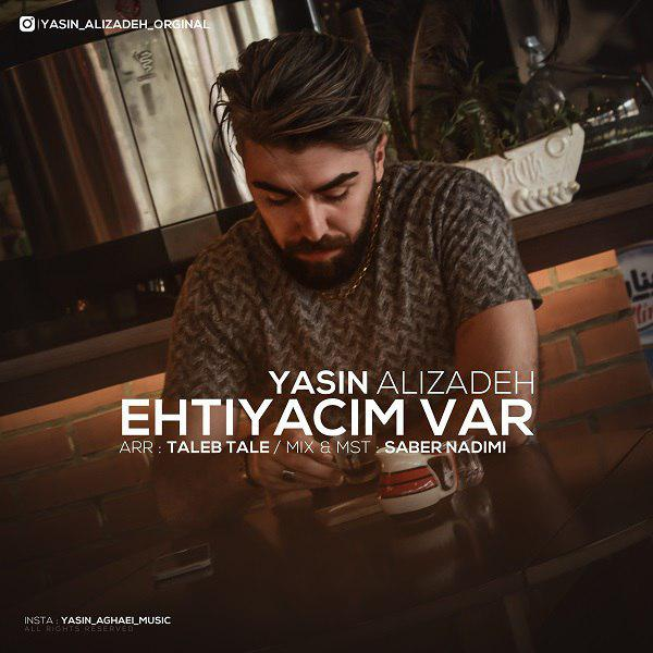 http://s5.picofile.com/file/8369676542/24Yasin_Alizadeh_Ehtiyacim_Var.jpg