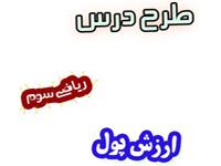 http://s5.picofile.com/file/8369740642/2078198x300.jpg