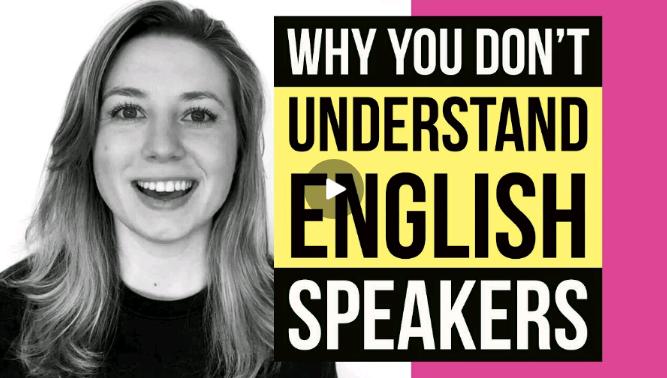 چرا صحبت بومی زبان های انگلیسی متوجه نمی شوید؟