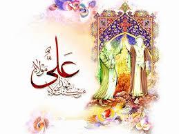 چهل حدیث درباره عید غدیر