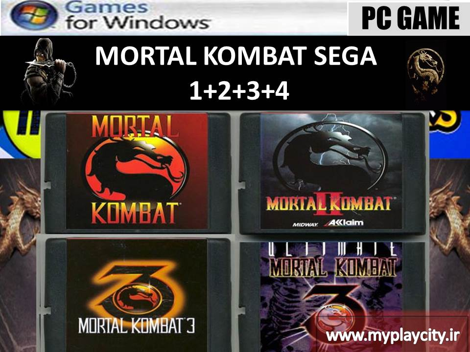 پکیج کامل مورتال کامبت سگا | MORTAL KOMBAT SEGA 1،۲،۳،۴