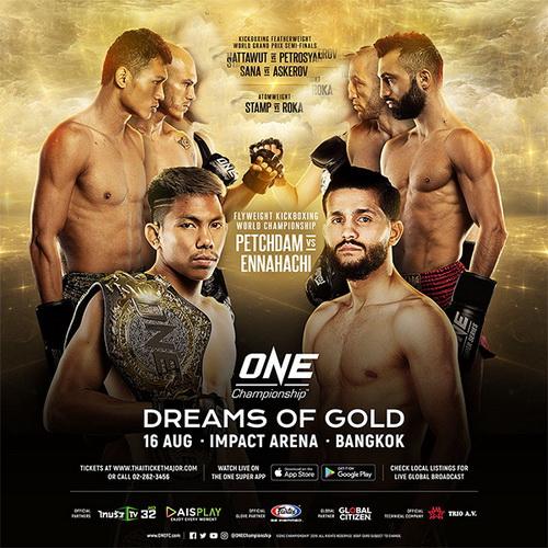 دانلود مسابقات وان سی |  ONE Championship 98: Dreams