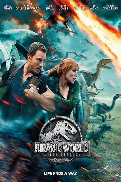 فیلم دنیای ژوراسیک