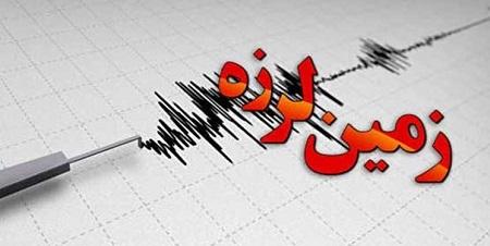 زلزله ۳.۶ ریشتری دریای خزر را لرزاند