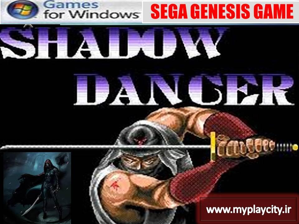 دانلود بازی سایه مرگ سگا Shadow Dancer برای کامپیوتر