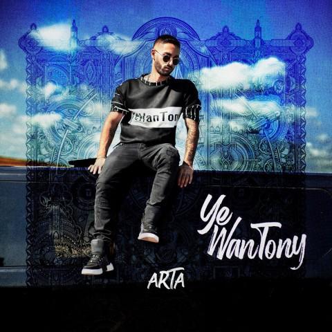 آلبوم آرتا به نام یه ون تونی