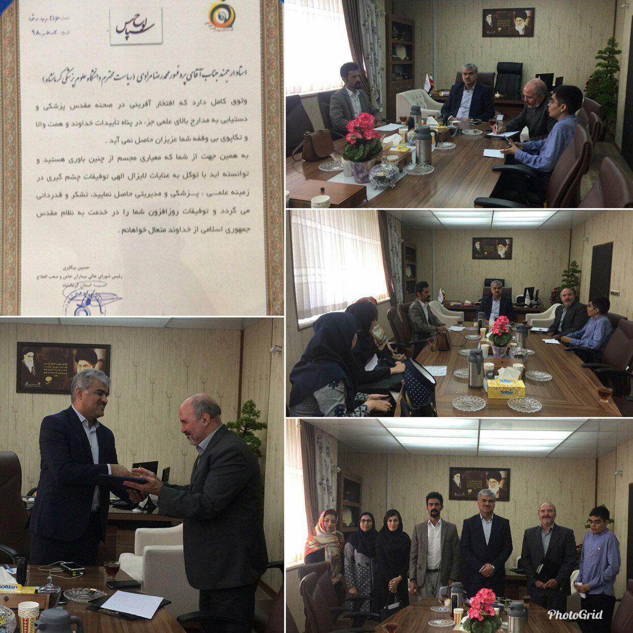 جمعی از فعالان انجمن های بیماران خاص با همراهی مسئول امور بیماری های خاص استان با رییس دانشگاه دیدار کردند