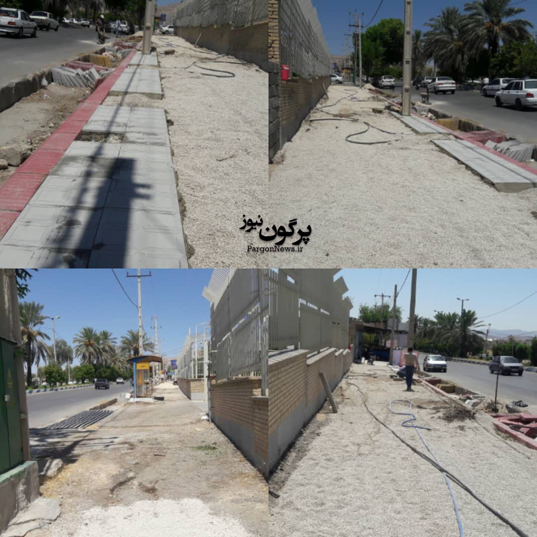 موزاییک فرش پیاده رو ضلع شمالی بلوار امام خمینی قیر