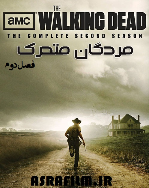 http://s5.picofile.com/file/8371345992/The_Walking_Dead_Season_Two.jpg