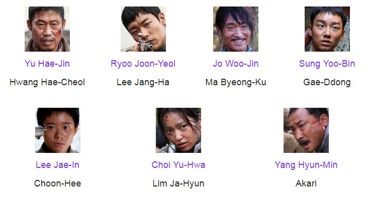 [تصویر:  Opera_Snapshot_2019_09_06_141140_asianwiki_com.png]
