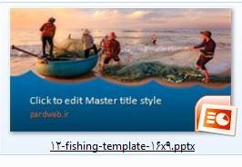 قالب رایگان پاورپوینت با موضوع ماهیگیری