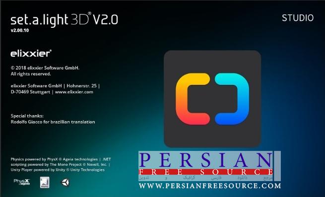 دانلود نرم افزار شبیه ساز آتلیه عکاسی Set.A.Light.3D.Studio 2.00.15