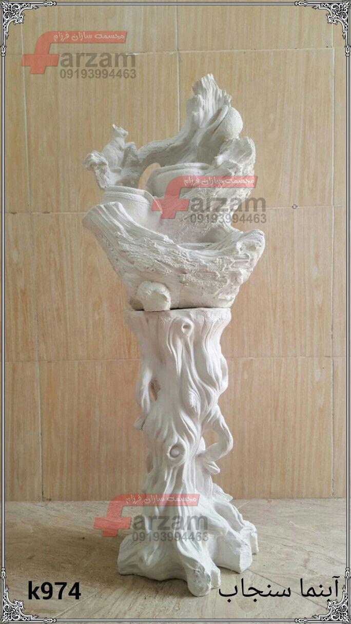 آبنما مجسمه سنجاب | فروش اینترنتی مجسمه