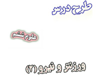 http://s5.picofile.com/file/8373255226/2084228x300.jpg