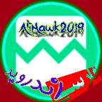 txd tool فارسی اندروید