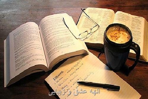 http://s5.picofile.com/file/8373352168/Ketab_va_roman_secret1400_mihanblog_com.jpg