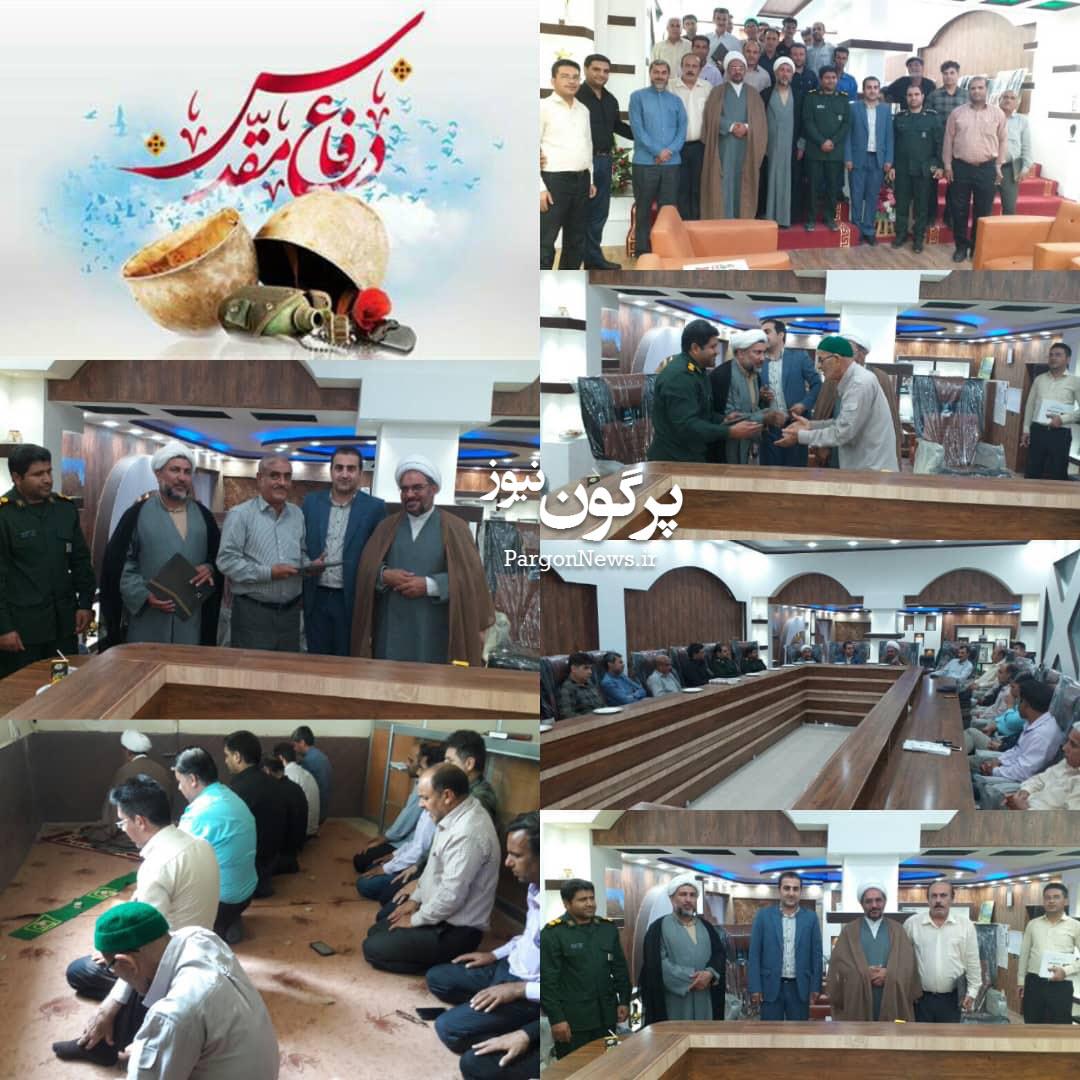 از جانبازان و ایثارگران شهرداری قیر تقدیر شد