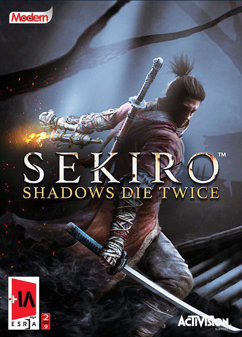 Sekiro Shadow Die Twice sekiro shadows die twice Sekiro Shadows Die Twice Sekiro Shadow Die Twice
