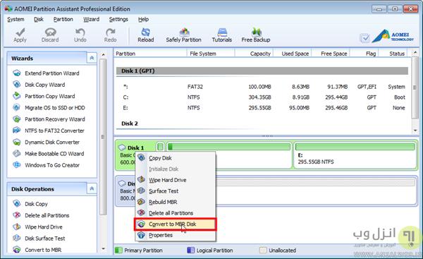 تبدیل فرمت GPT به فرمت MBR با نرم افزار Aomei Partition Assistant