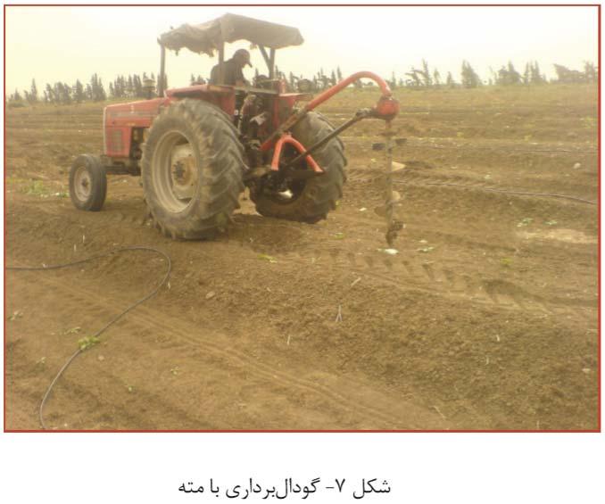 حفر گودال با مته پشت تراکتوری جهت کاشت نهال