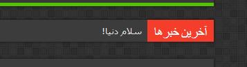 Screenshot_2019_10_12_%D9%88%D9%84%D8%A7