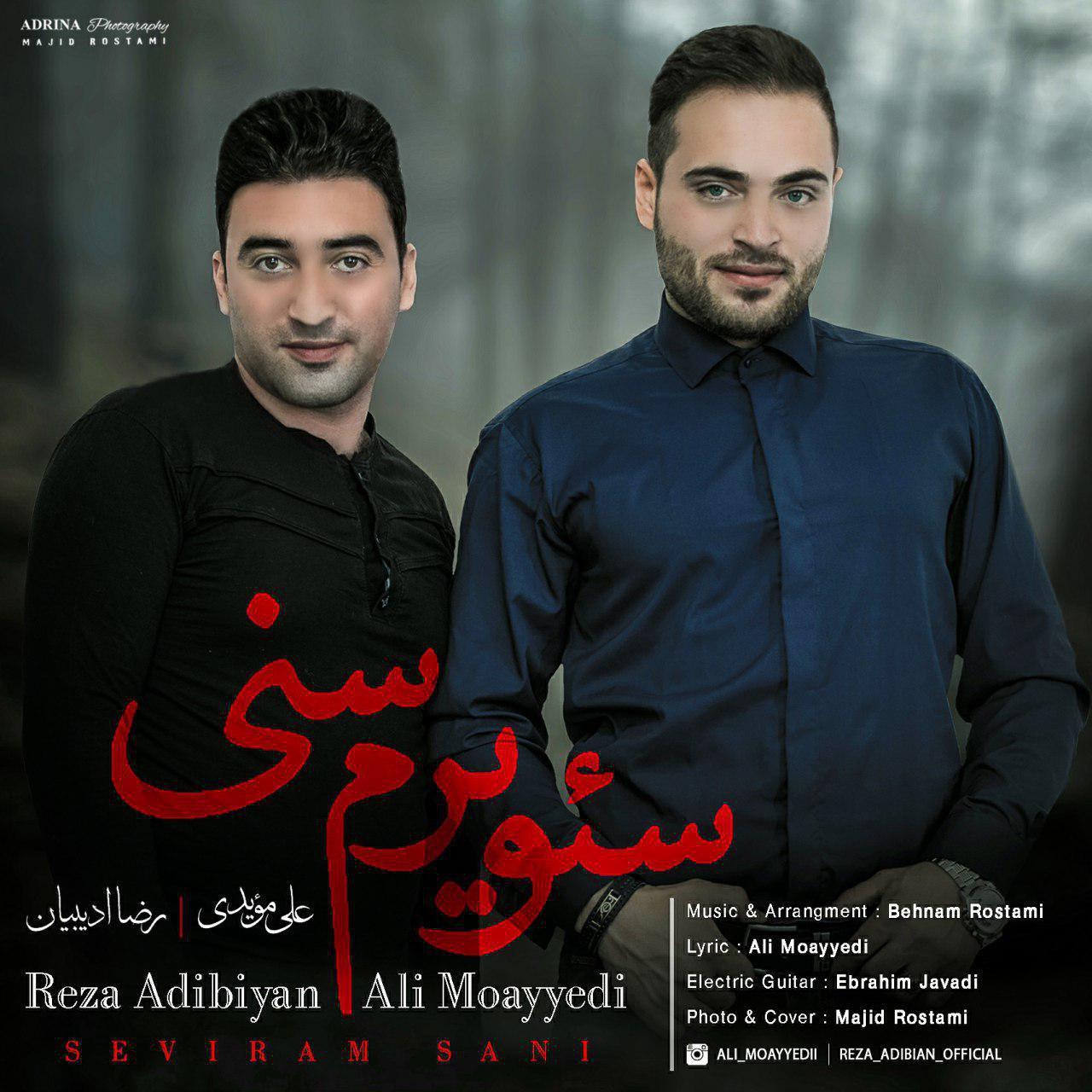http://s5.picofile.com/file/8375153076/14Reza_Adibiyan_Ali_Moayyedi_Seviram_Sani.jpg